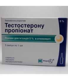 Testosterony Propionate Farmak, 50 mg / amp.