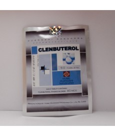 Clenbuterol Hubei 40 mcg/tab. (50 tablets)