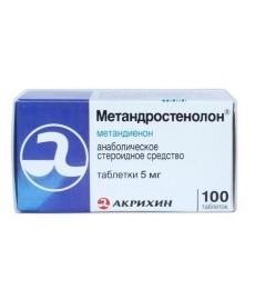 METANDROSTENOLON 5 mg/tab. (100 tbs.)