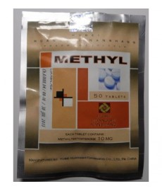 Methyl (Methyltestosterone) Hubei, 50 tabs / 10 mg